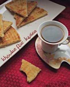 kesra galette algerienne